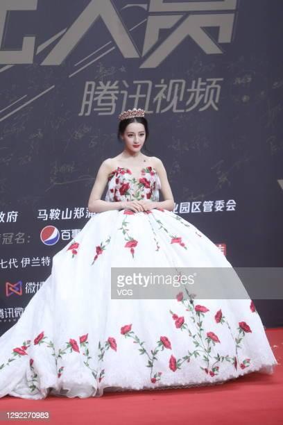 Actress Dilraba Dilmurat attends 2020 Tencent Video Star Awards on December 20, 2020 in Nanjing, Jiangsu Province of China.