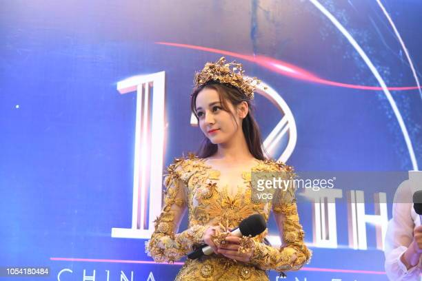 Actress Dilraba Dilmurat attends the opening ceremony of the 12th China Golden Eagle TV Art Festival on October 12 2018 in Changsha Hunan Province of...
