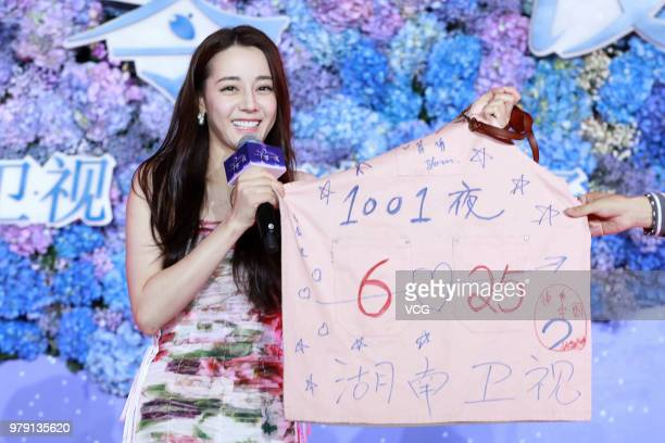 Actress Dilraba Dilmurat attends the press conference of TV series 'Sweet Dreams' on June 19 2018 in Shanghai China