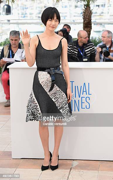 Actress Doona Bae attends the 'A Girl At My Door' photocall at the 67th Annual Cannes Film Festival on May 20 2014 in Cannes France