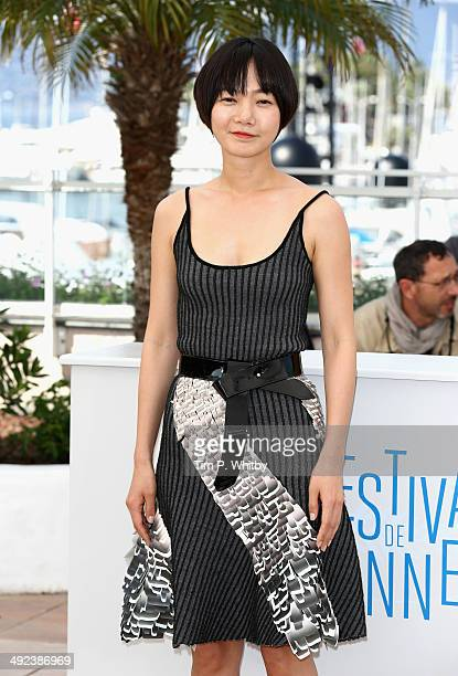 Actress Doona Bae attends the 'DoheeYa' photocall at the 67th Annual Cannes Film Festival on May 20 2014 in Cannes France