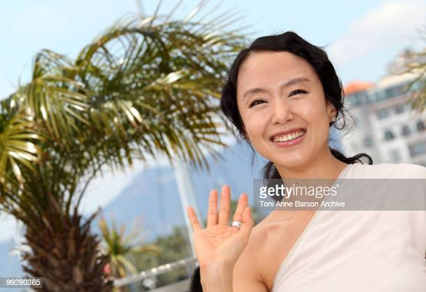 Actress Doyeon Jeon attends 'The Housemaid' Photo Call held at the Palais des Festivals during the 63rd Annual International Cannes Film Festival on...