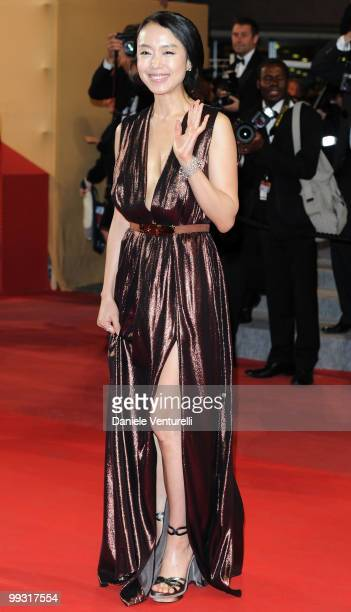 Actress Doyeon Jeon attends the Premiere of 'The Housemaid' held at the Palais des Festivals during the 63rd Annual International Cannes Film...
