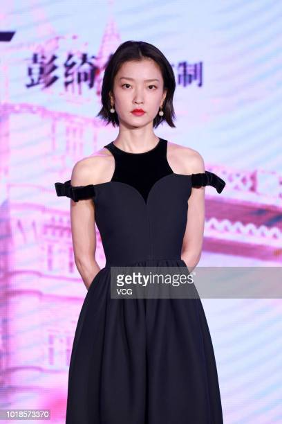 Actress Du Juan attends 'Europe Raiders' press conference on August 13 2018 in Beijing China