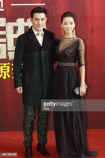 Actress Du Ruoxi and actor Yan Yikuan attend Anhui TV Drama Awards Ceremony at the Communication University of China on December 18 2013 in Beijing...