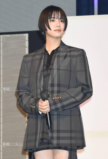 JPN: ShortShorts Film Festival And Asia 2021 - Award Ceremony