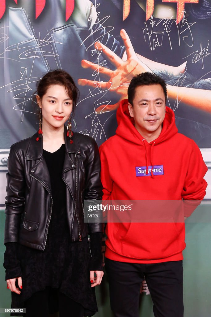 'Hanson And The Beast' Beijing Premiere