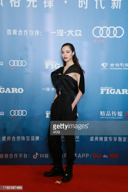 Actress Elane Zhong Chuxi attends Madame Figaro Fashion Gala on December 7 2019 in Beijing China
