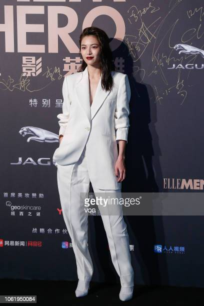 Actress Elane Zhong Chuxi poses on the red carpet of 2018 Ellemen Film Hero Awards Ceremony on October 31 2018 in Beijing China