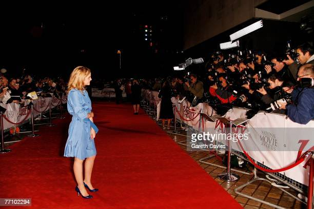 Actress Emma Watson arrives at the National Movie Awards at the Royal Festival Hall on September 28 2007 in London England