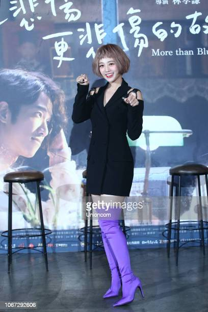 Actress Emma Wu Yingchieh attends press conference of film 'More Than Blue' on November 13 2018 in Taipei Taiwan of China
