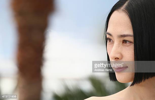 Actress Eri Fukatsu attends the 'Kishibe No Tabi' Photocall during the 68th annual Cannes Film Festival on May 17 2015 in Cannes France