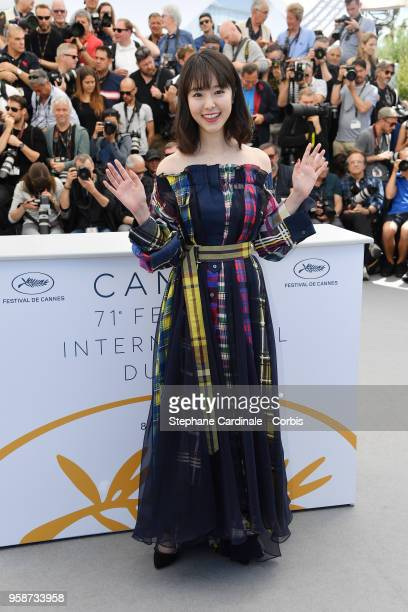 Actress Erika Karata attends the photocall for Asako I II during the 71st annual Cannes Film Festival at Palais des Festivals on May 15 2018 in...