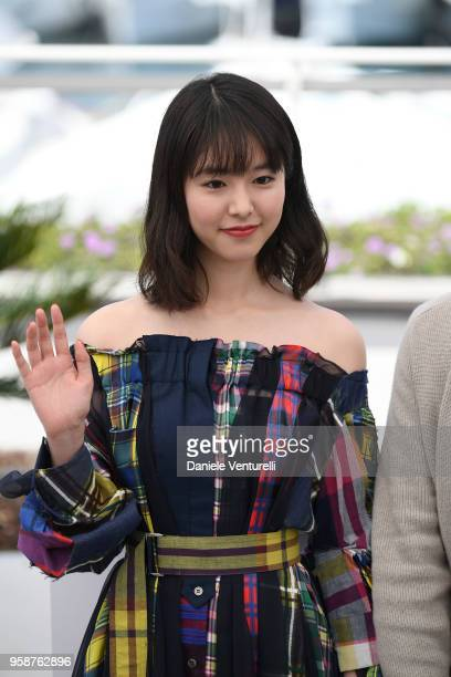 Actress Erika Karata attends the photocall for the Asako I II during the 71st annual Cannes Film Festival at Palais des Festivals on May 15 2018 in...