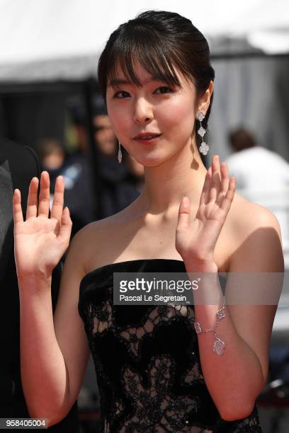 Actress Erika Karata attends the screening of Asako I II during the 71st annual Cannes Film Festival at Palais des Festivals on May 14 2018 in Cannes...