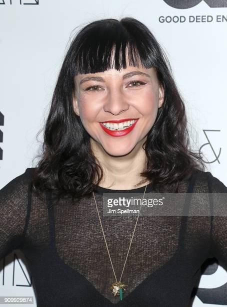 Actress Erin Darke attends the 'Permission' New York screening at Symphony Space on January 24 2018 in New York City