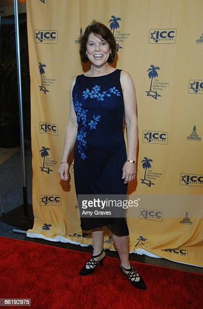 Actress Erin Moran at the 4th Annual LA Jewish Film Festival Opening Night Gala Event at the Writer's Guild Theater on April 23, 2009 in Beverly...