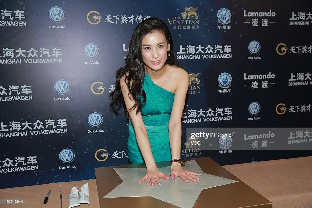 The 15th Huading Awards