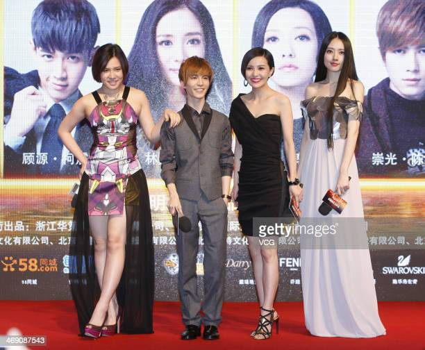 Actress Evonne Lin director Guo Jingming actress Amber Kuo and actress Haden Kuo attend 'Tiny Times 3' press conference at Marriott Hotel on February...