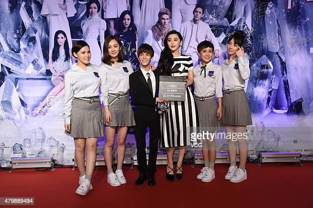 Actress Evonne Xie actress Yang Mi director and writer Guo Jingming actress Fan Bingbing actress Amber Kuo and actress Bea Hayden arrive at red...