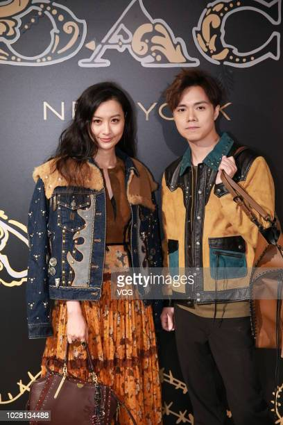 Actress Fala Chen and singer Hins Cheung attend the opening ceremony of Coach Dreamer popup store on August 30 2018 in Hong Kong China