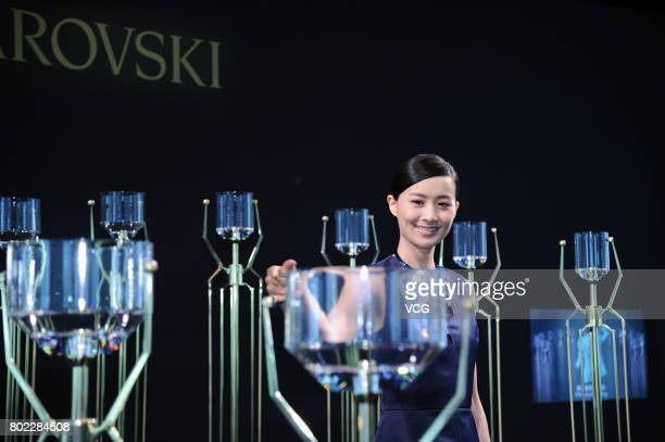 Actress Fala Chen attends Swarovski fashion event on June 27 2017 in Shanghai China