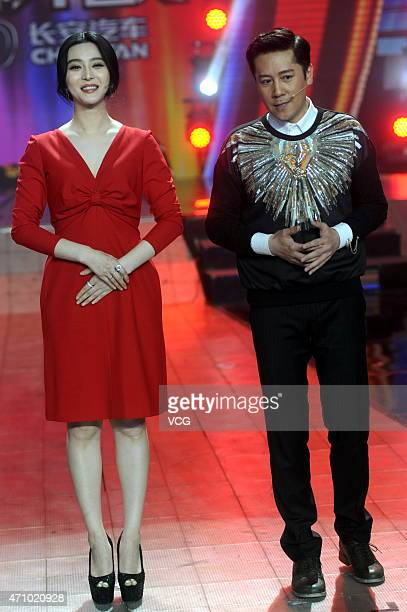 Actress Fan Bingbing and actor Cai Guoqing attend the Amazing Chinese semifinal recording on April 24 2015 in Shanghai China