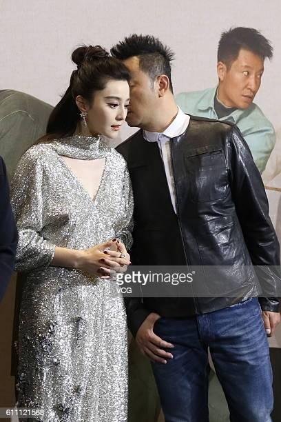 Actress Fan Bingbing and actor Guo Tao attend the press conference of film I Am Not Madame Bovary on September 28 2016 in Beijing China
