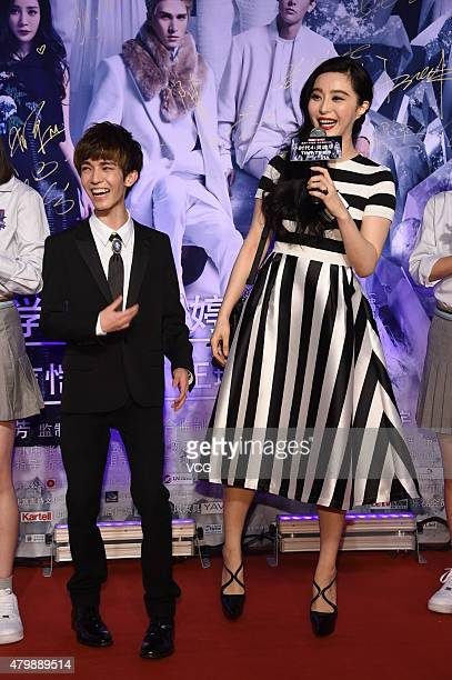 Actress Fan Bingbing and director and writer Guo Jingming arrive at red carpet for Tiny Times 40 premiere on July 8 2015 in Beijing China