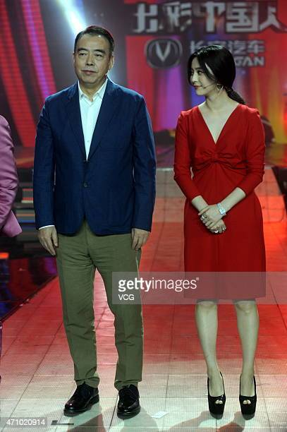 Actress Fan Bingbing and director Chen Kaige attend the Amazing Chinese semifinal recording on April 24 2015 in Shanghai China