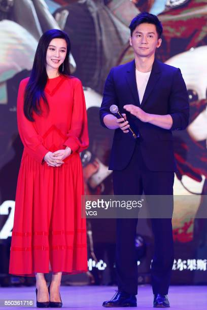 Actress Fan Bingbing and director/actor Li Chen attend the 15th Domestic Films Promotion of China Cinema Lines on September 20 2017 in Qingdao...