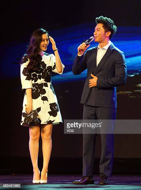 Actress Fan Bingbing and her boyfriend actor Li Chen attend commercial event on August 8 2015 in Chongqing China