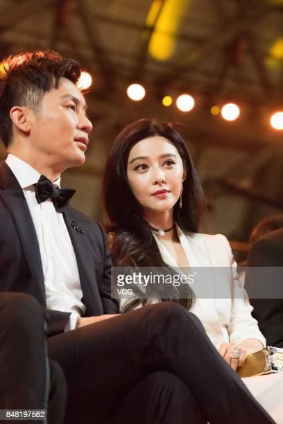 Actress Fan Bingbing and her boyfriend actor Li Chen attend the closing ceremony of the 26th China Golden Rooster and Hundred Flowers Film Festival...