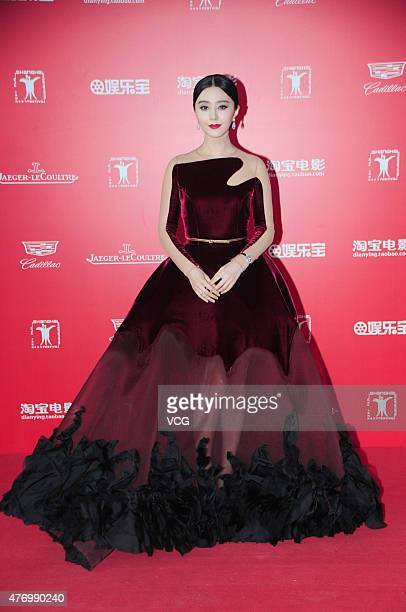 Actress Fan Bingbing arrives at the red carpet during the opening ceremony of 18th Shanghai International Film Festival at Shanghai Grand Theatre on...