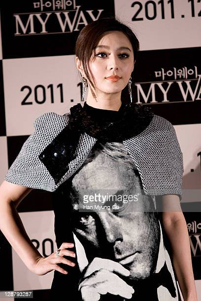 Actress Fan Bingbing attend at the press conference of the 'My Way' during the 16th Busan International Film Festival at Shinsegae CGV theater on...