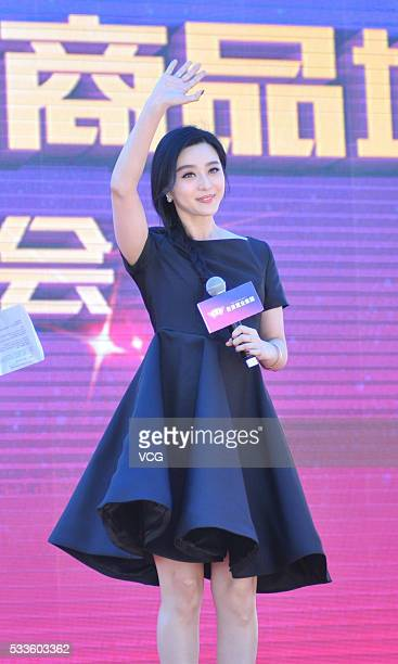 Actress Fan Bingbing attends a commercial event on May 22 2016 in Urumqi Xinjiang Uyghur Autonomous Region of China