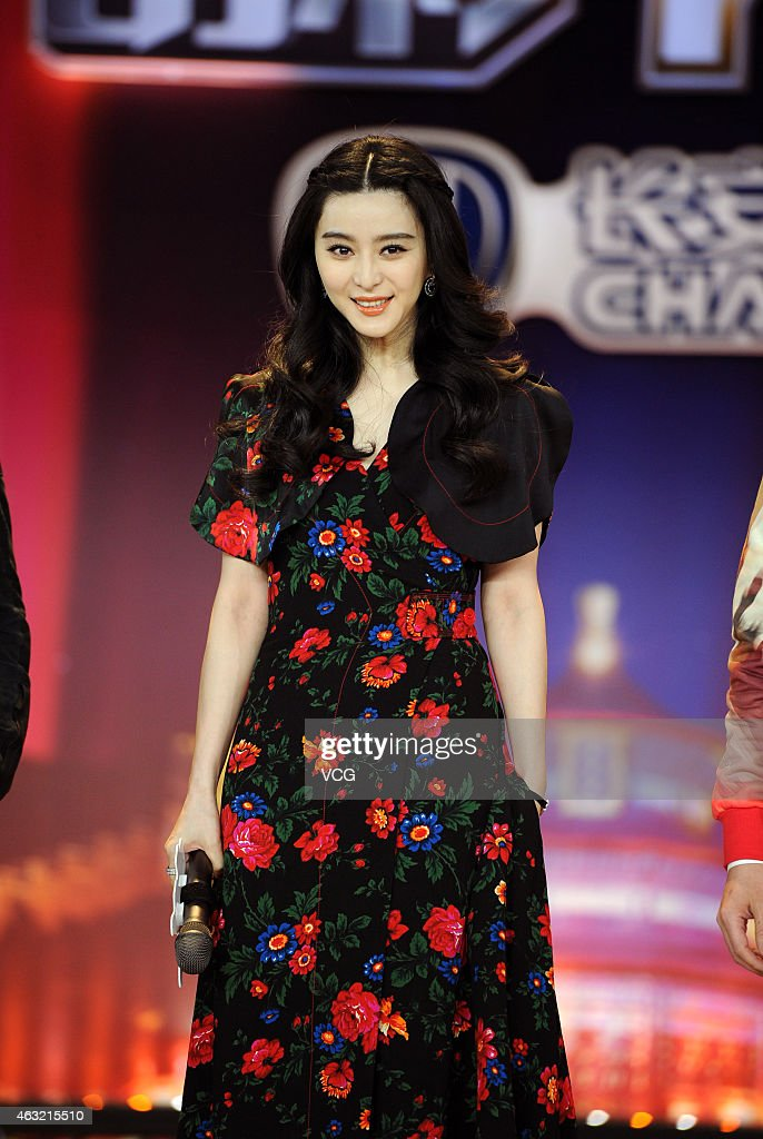 "Fan Bingbing Attends ""Brilliant Chinese"" Shanghai Press Conference"
