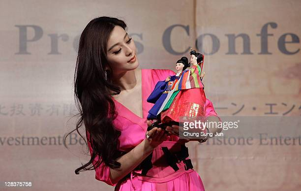Actress Fan Bingbing attends a press conference for 'Yang Gui Fei' during the 16th Busan International Film Festival at Grand Hotel on October 7 2011...
