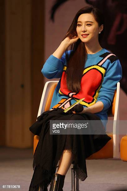 """Actress Fan Bingbing attends a promotional event for film """"I Am Not Madame Bovary"""" at Central China Normal University on October 24, 2016 in Wuhan,..."""