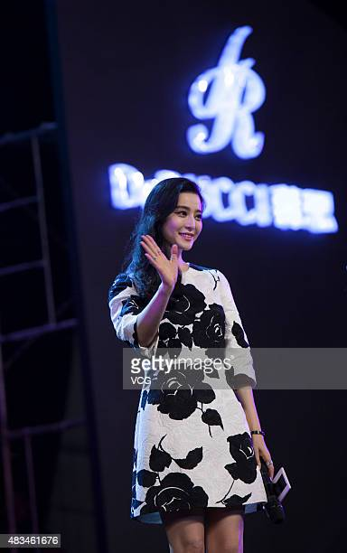 Actress Fan Bingbing attends commercial event on August 8 2015 in Chongqing China