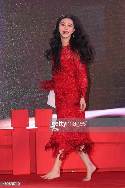 Actress Fan Bingbing attends director Gao Yijun's new TV series The Empress Of China launching press conference on December 18 2014 in Beijing China