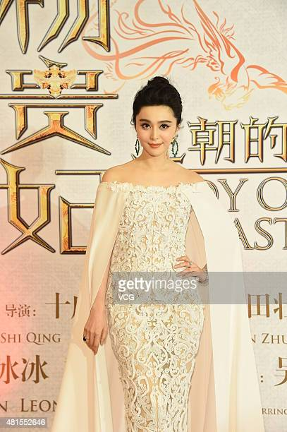 Actress Fan Bingbing attends 'Lady of the Dynasty' premiere at CPPCC assembly hall on July 22 2015 in Beijing China