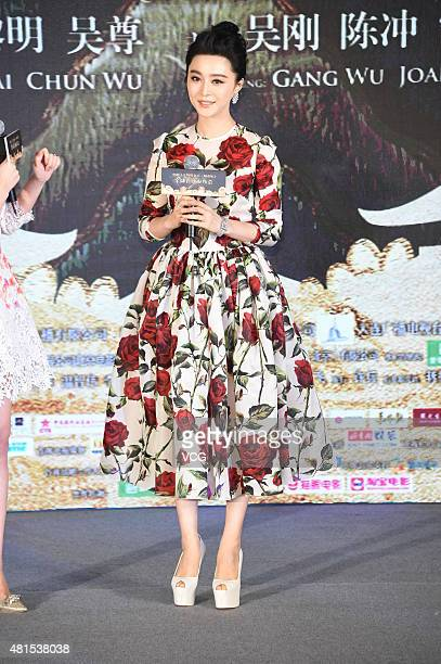 Actress Fan Bingbing attends Lady of the Dynasty press conference on July 22 2015 in Beijing China