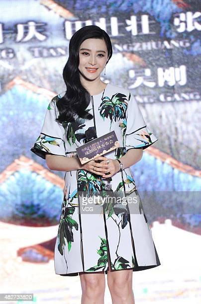 Actress Fan Bingbing attends Lady of The Dynasty press conference on August 2 2015 in Chengdu China