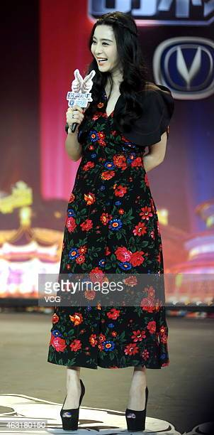 Actress Fan Bingbing attends press conference of TV show Brilliant Chinese on February 11 2015 in Shanghai China