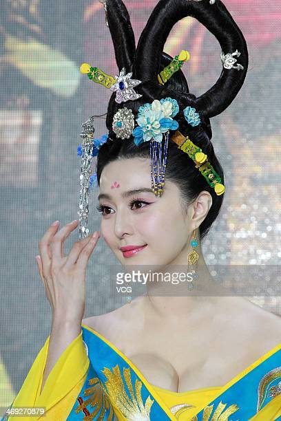 Actress Fan Bingbing attends television drama series Empress Wu Zetian press conference at Juna Hotel on February 13 2014 in Wuxi China
