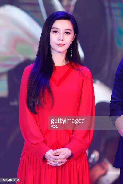 Actress Fan Bingbing attends the 15th Domestic Films Promotion of China Cinema Lines on September 20 2017 in Qingdao Shandong Province of China