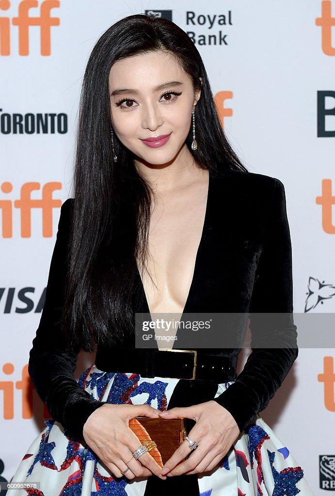 "2016 Toronto International Film Festival - ""I Am Not Madame Bovary"" Premiere"