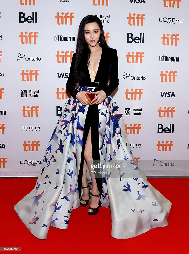 "2016 Toronto International Film Festival - ""I Am Not Madame Bovary"" Premiere"