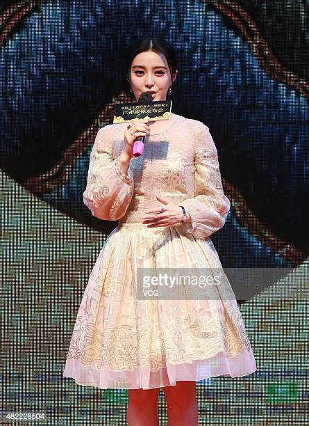 Actress Fan Bingbing attends the press conference of Cheng Shiqing's film Lady Of The Dynasty on July 28 2015 in Guangzhou China